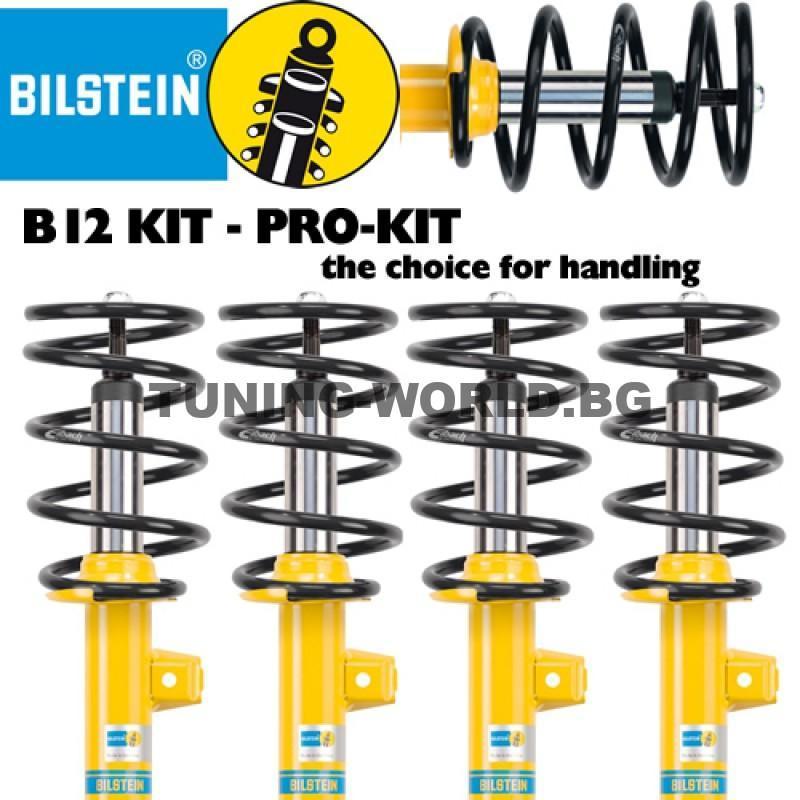 Спортно Окачване BILSTEIN B12