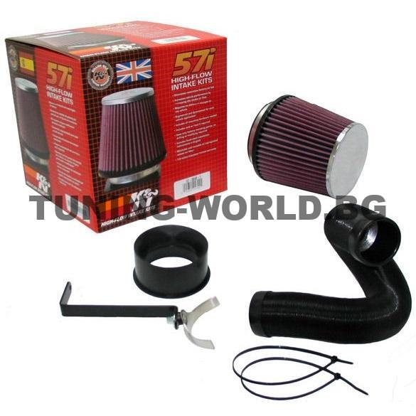 K&N PERFORMANCE AIR INTAKE SYSTEM