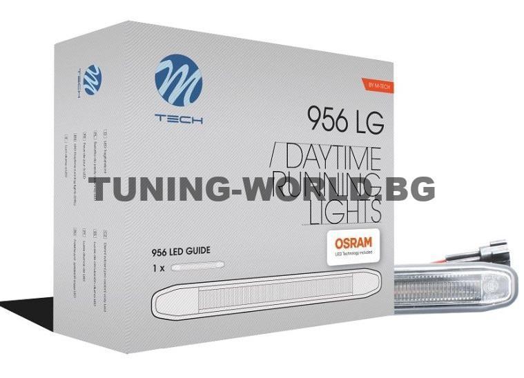 M-tech dayline LED дневни светлини M-T ST-40