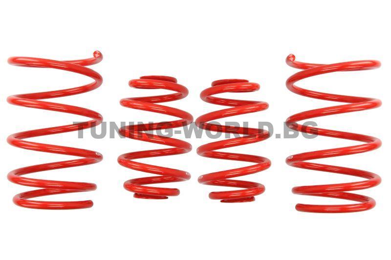 Комплект за ходовата част, пружини E20-20-004-02-22, BMW 3 (E36)
