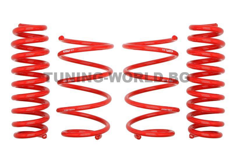 Комплект за ходовата част, пружини E20-20-014-04-22, BMW 3 (E91) 2.0D/2.5/3.0