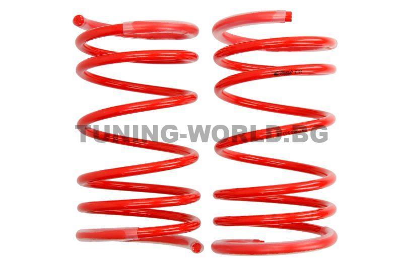 Комплект за ходовата част, пружини E20-70-002-01-20, PEUGEOT 206, 206 CC, 206 SW