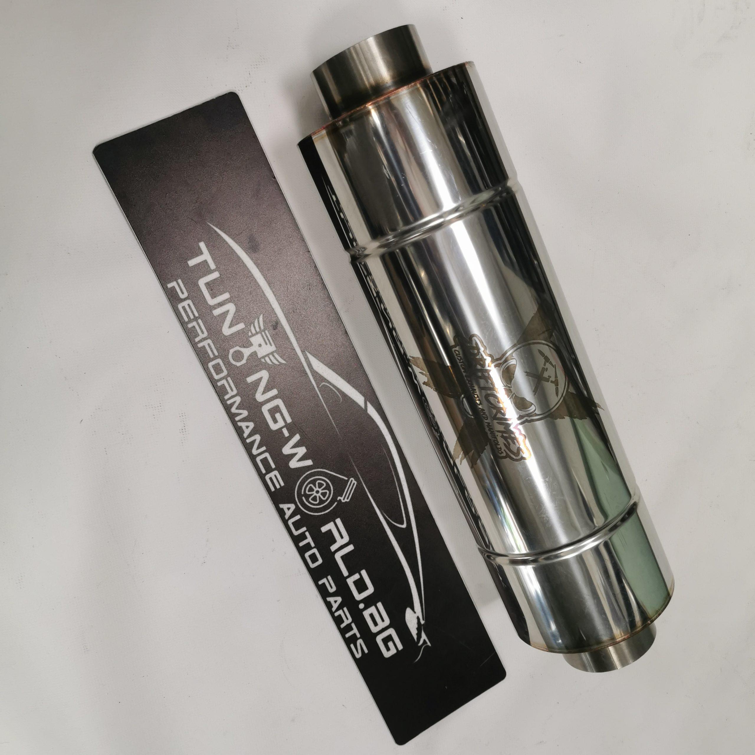 63mm DCFabrications Гърне неръждаема стомана 304ss