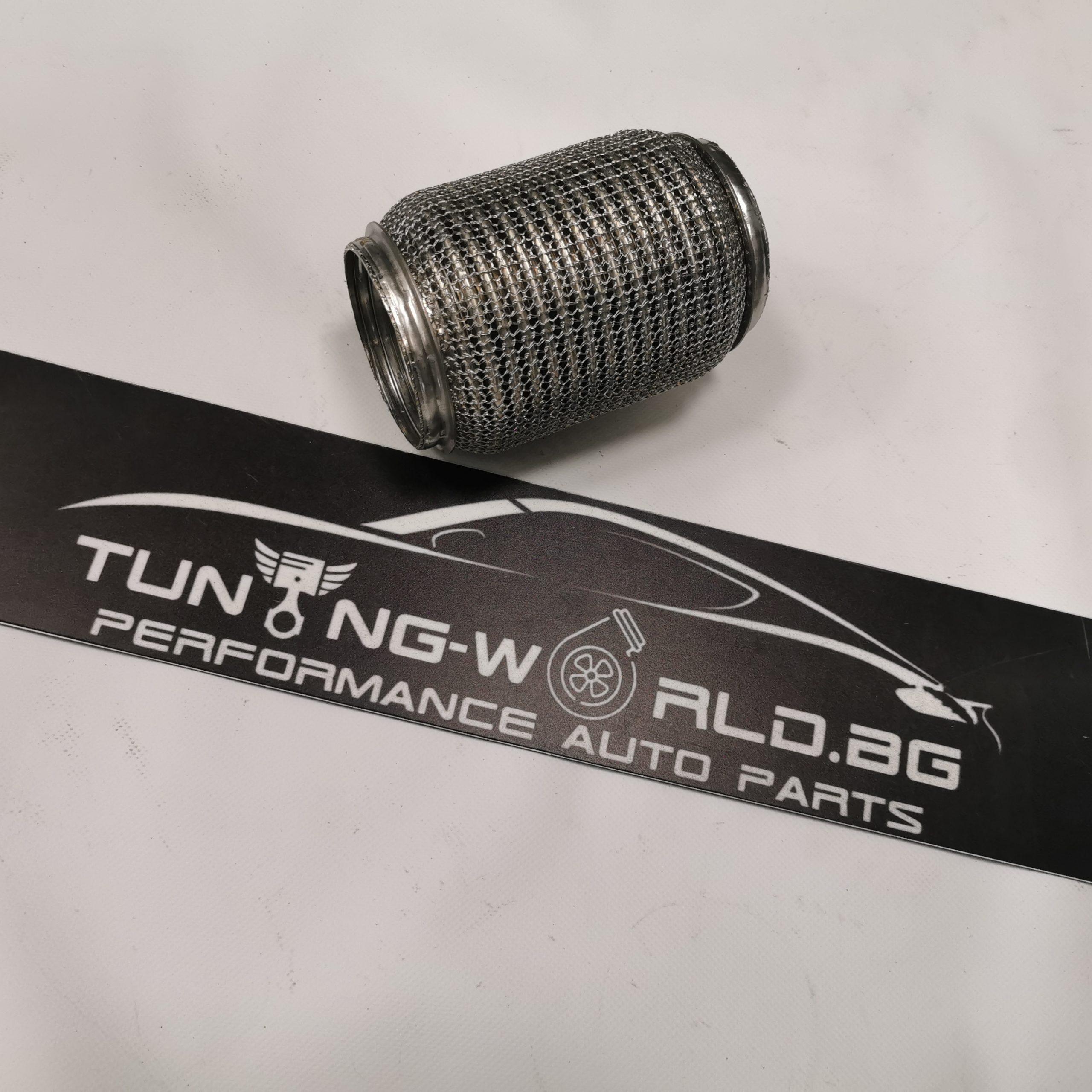 Усилена Тунинг Мека Връзка 57mm